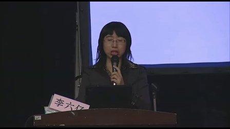中国医院协会第十七届全国医院感染管理学术年会闭幕式