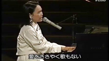 日本歌曲-恋人よ
