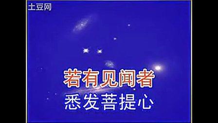 早课块诵:楞严咒,大悲咒,十小咒,心经,金刚经(63分)