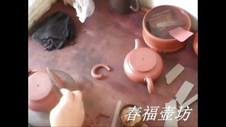 全手工紫砂壶制作 宜兴紫砂壶制作10 11