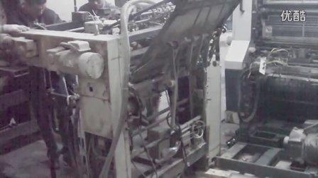 机械视频1
