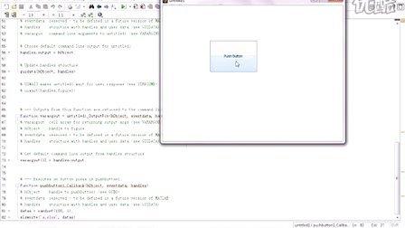 实例3 GUI界面中实现Excel文件的保存