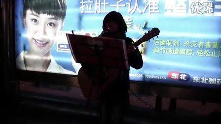 沈阳中街流浪歌手随拍2