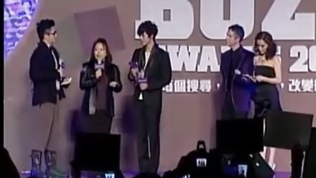 20101217 HK Yahoo buzz reward