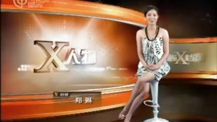 星尚X档案 100927 X人物 法国时装设计师 让·保罗·戈蒂埃 X爱看 时尚电影之 特伦鲍姆一家