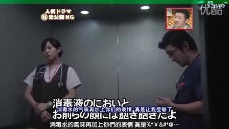 フジテレビ がんばった大賞_2008.09.15_CODE BLUE