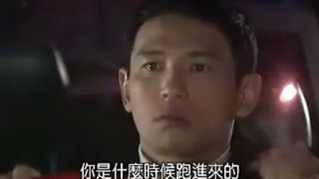 偶然结婚  第01集【中字】