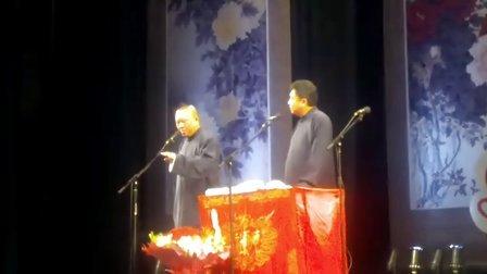 2010年11月19日北展剧场郭德纲 于谦《你要唱歌》