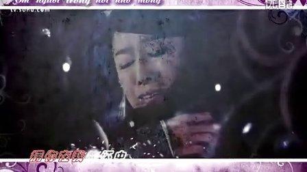 《新萍踪侠影》MV3_-_刘松仁-_米雪_-_Tân_Bình_Tung_Hiệp_Ảnh_