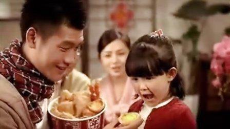 KFC新春超值缤纷桶-应有尽有篇