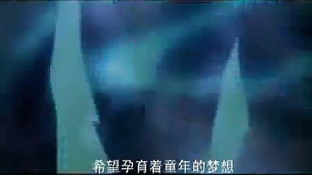 【好听動画】弹珠传说片尾曲 - 心