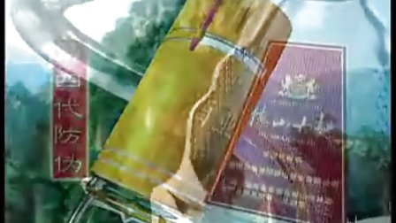 天美影作品-三维广告特效