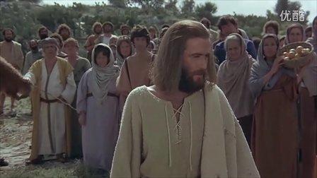 40天与耶稣同行 第12天 登山宝训(第二节)