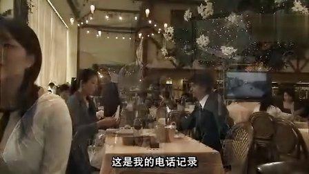 相棒第六季02 中文字幕