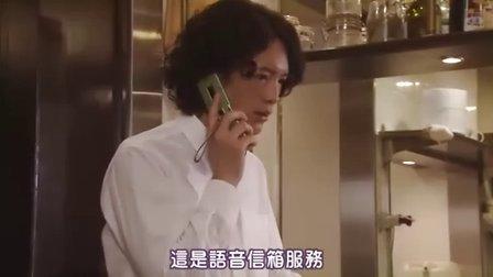 【123】天使的-天使之恋后续曲[日语中字]——要润 mimura 渡部豪太