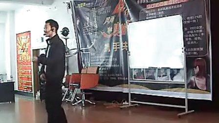 2010年11月蒋政老师色彩风暴课程1 蒋政染发调配方法和多段发色