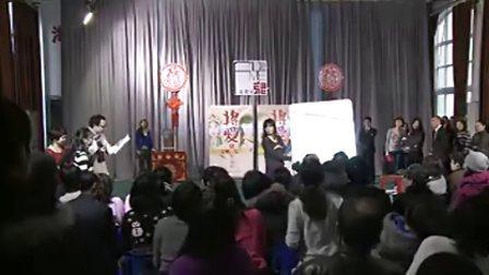 2011年1月23日上海京剧院 FOLLOW ME 第七期结业仪式 35