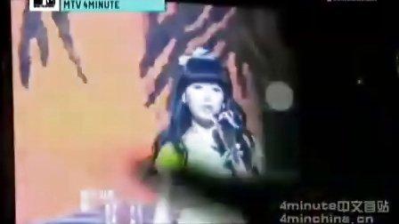 [4minCN]MTV_4minute_E15(4minute出道系列).中字