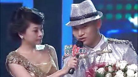 2010中国红歌会冠军场(3)