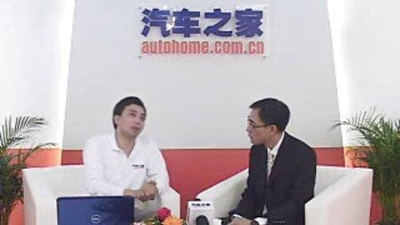 2010年广州国际车展汽车之家专访丰田汽车(中国)投资有限公司副总经理 曾林堂