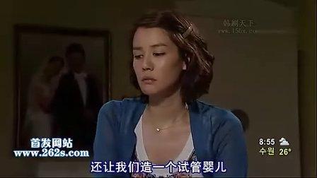 [2010韩剧][不懂女人]01[韩语中字]