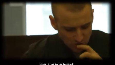 中国最大胆爵士行为艺术火爆上演三里屯VILLAGE(binbin way to jazz乐队)