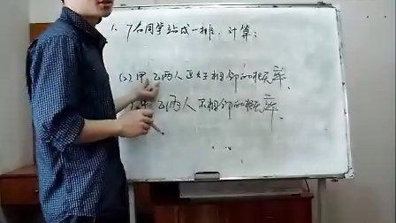 高中数学  高考 排列组合 滕勇