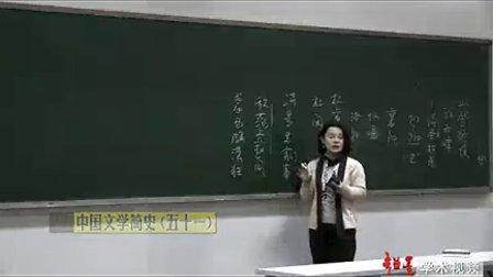 (董梅)中国文学简史51