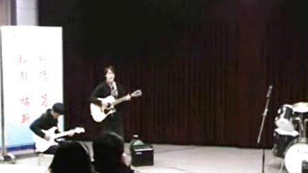 青岛科技大学吉他协会专场演唱会·风雨无阻