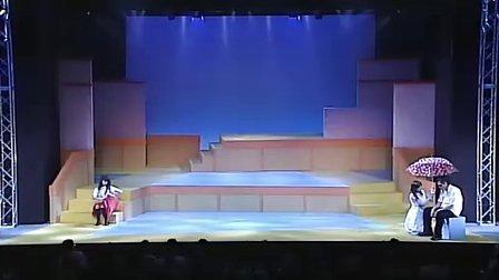 校园迷糊大王 舞台剧