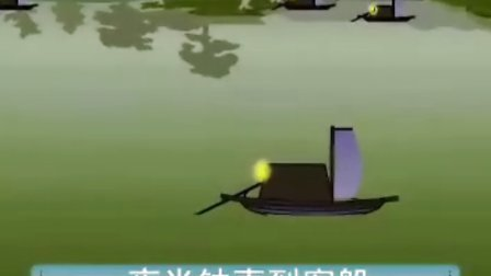 唐诗精选枫桥夜泊