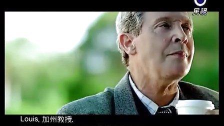 [台灣廣告]85度C 為全世界的人 找到珍貴時刻【民视播出版】