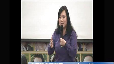 杜云生-公众演说07