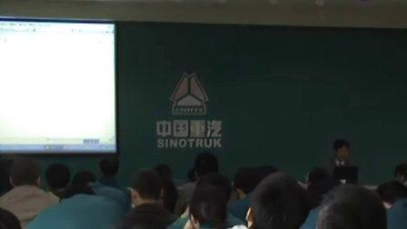 质量培训网金舟军中国重汽集团杭州发动机SPC培训视频