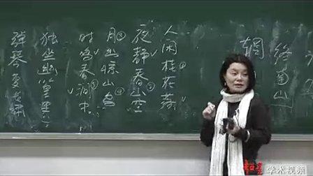 (董梅)中国文学简史60