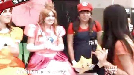 秧秧在美国的日本动漫展会上