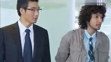 璀璨恋痕 09