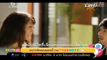 泰国Boy Pakorn参演的MV一则