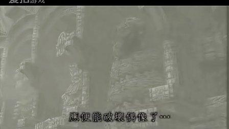 PS2模拟器PCSX2模拟 《旺达与巨像》(1)