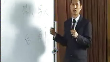 中医妇科讲座   贾宝军