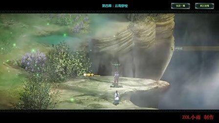 中关村游戏网ZOL小雨带您体验盛大2D次世代新网游《星辰变》