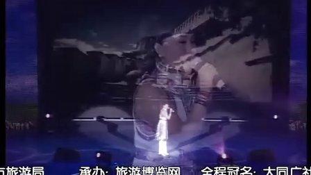 首届中国朔州旅游形象大使选拔赛总决赛  下