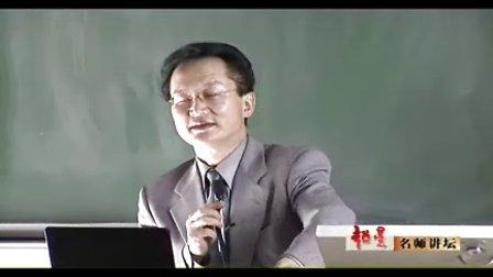 (王岳川)中国文化的传承与输出(三)