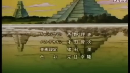 动画《飞虎奇兵》(夺宝奇谋) 片尾曲 - The Alfee - El Dorado