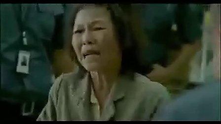 ◆强烈推荐◆→台湾2010年最感人的广告-母亲的勇气 蔡莺妹 在机场的母亲 大众银行