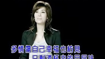 蔡秋凤-憨什么