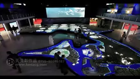多哈城市馆电子沙盘(天美影作品)