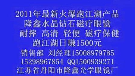 加盟店 连锁  连锁店  中国加盟网    农村小本创业  如何小本创业  日赚1000元不是梦
