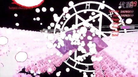 同人3D化《东方妖妖梦》BOSS战华丽视频