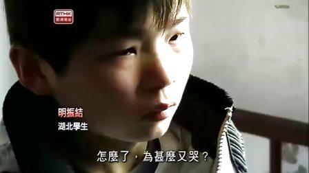 RTHK 功夫传奇 CH 01